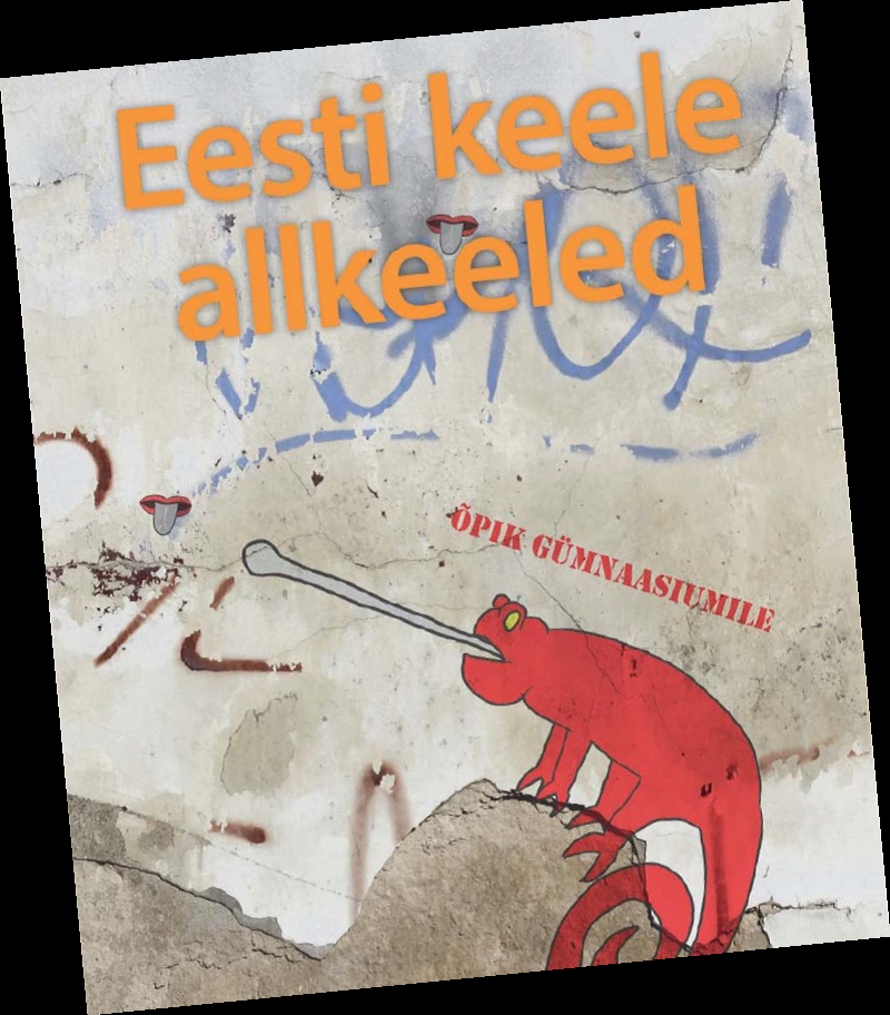 """Tiit Hennoste ja Karl Pajusalu õpik """"Eesti keele allkeeled"""". 2016. a võitja tarbeteksti kategoorias"""